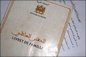 איך מוציאים תעודת לידה ממרוקו