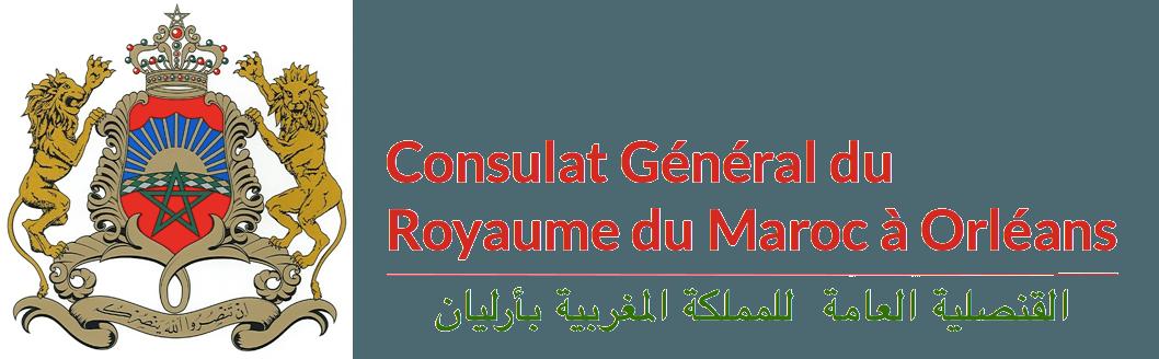 איך להשיג תעודת לידה ממרוקו