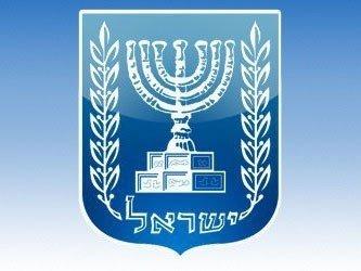 שגרירות ישראל בפורטוגל